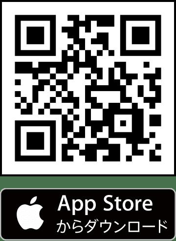 オンライン診療「クリニクス」iPhoneアプリダウンロード